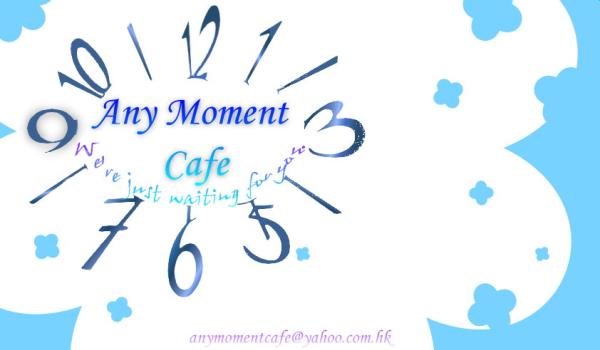 [新聞]  AnyMoment Cafe