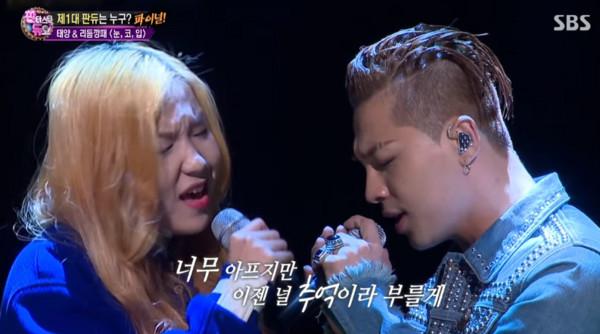 [新聞]  超好聽! BIGBANG太陽與素人飆唱 完美和音全場驚呆
