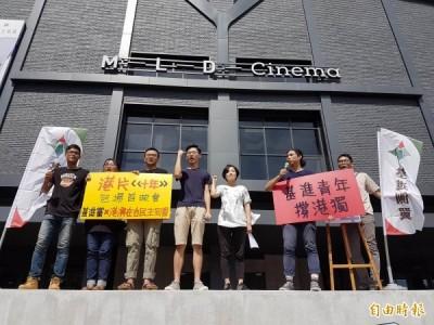 [新聞] 力挺港獨 基進黨包場播港片《十年》